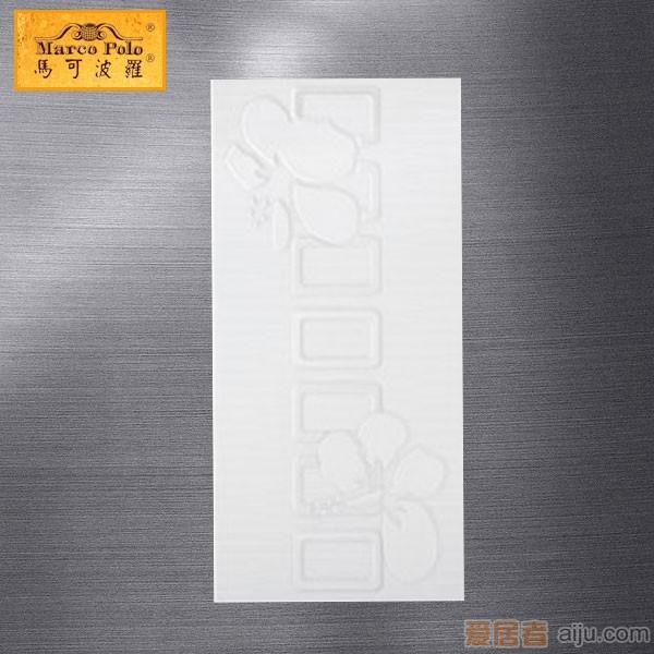 马可波罗-踏雪寻梅系列-花片-95038B1(300*600mm)1