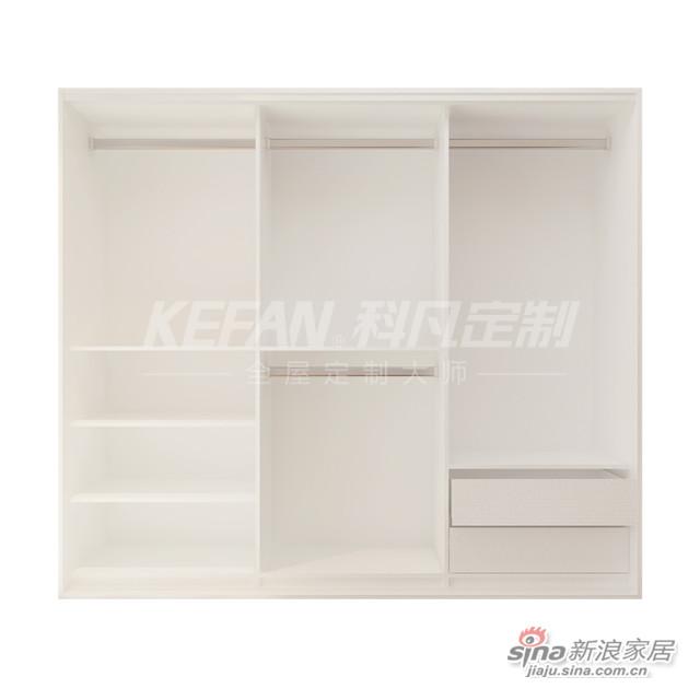 科凡定制卧室板式移门大衣橱CY19-1