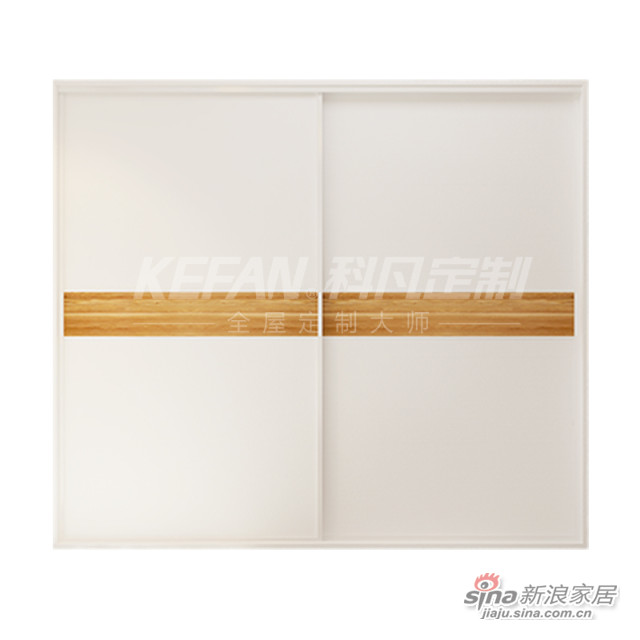 科凡定制卧室板式移门大衣橱CY19-2