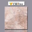 汇德邦瓷砖-仿古地砖BE30601(300*300MM)