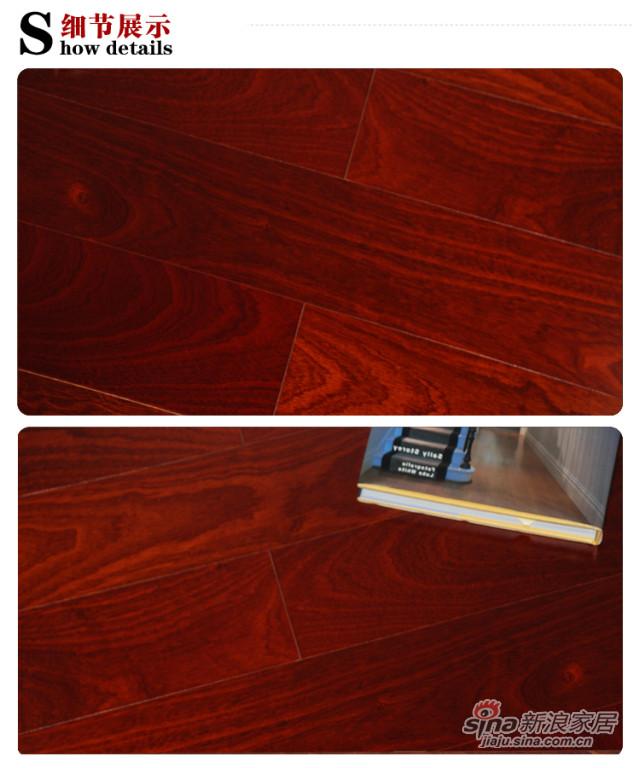 书香门地美学地板卡雅楝15mm多层实木地板-3