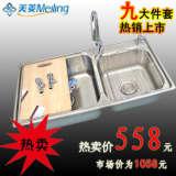 欧琳厨电水槽OL-H9812套餐