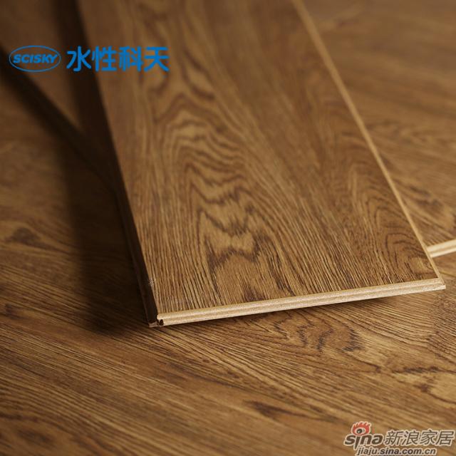 芭提雅橡木强化地板-1