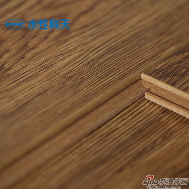 芭提雅橡木强化地板-2