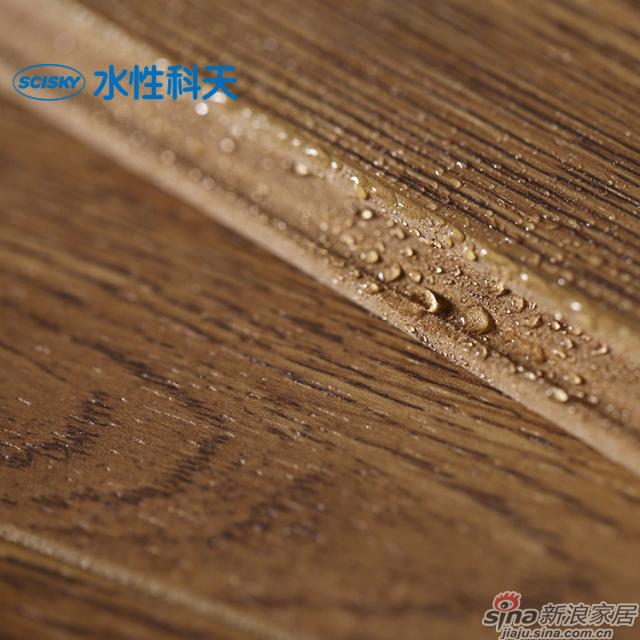 芭提雅橡木强化地板-4