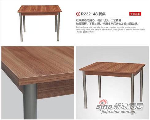 红苹果简易板式餐桌-1