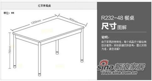 红苹果简易板式餐桌-2