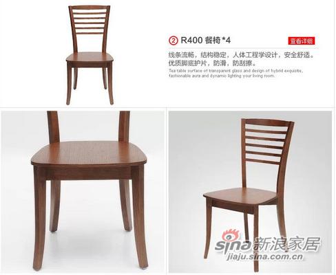 红苹果简易板式餐桌-3