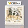 汇德邦瓷砖-仿古砖-巴比伦花园3-BE10806F01(97*97MM)