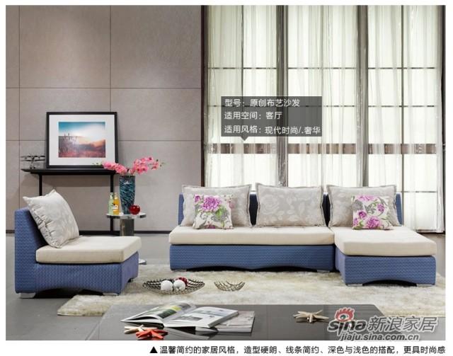 格调沙发DS212-1