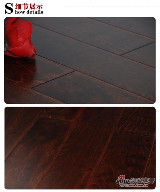 书香门地美学地板 新美学 FS002多层实木地板-2