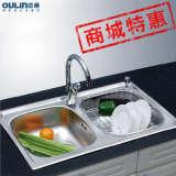 欧琳厨电OULIN水槽凡尔赛系列OL-822套餐