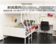 猫王家具儿童卧室双层床