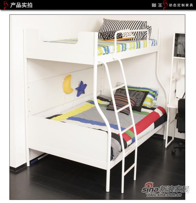 猫王家具儿童卧室双层床-1