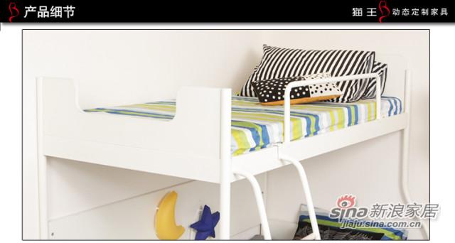 猫王家具儿童卧室双层床-3