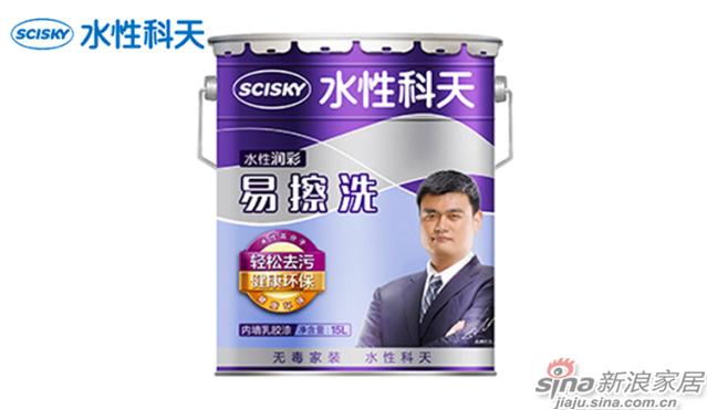 水性润彩易擦洗内墙乳胶漆15L-2