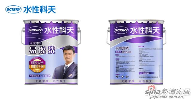 水性润彩易擦洗内墙乳胶漆15L-3