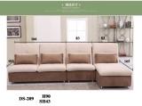 格调沙发DS209