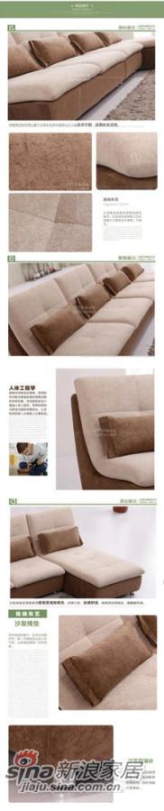 格调沙发DS209-2