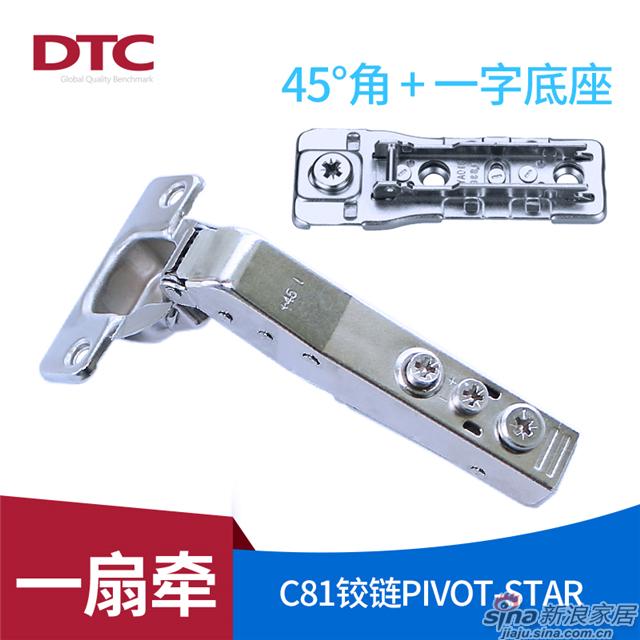 PIVOT-STAR一扇牵可调速阻尼铰链C81 45°角度铰链-12