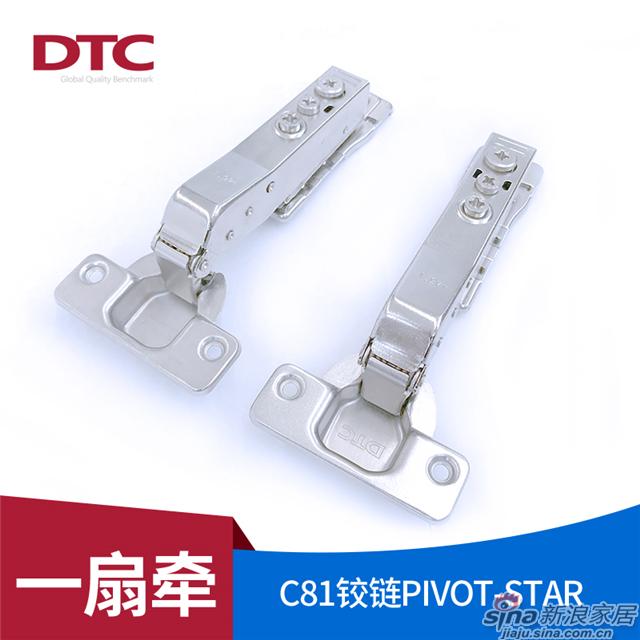PIVOT-STAR一扇牵可调速阻尼铰链C81 45°角度铰链-13