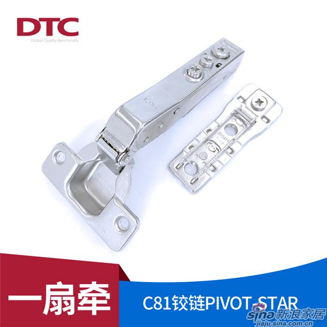 PIVOT-STAR一扇牵可调速阻尼铰链C81 45°角度铰链-14