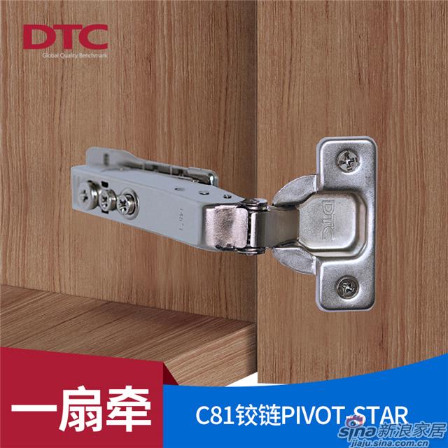 PIVOT-STAR一扇牵可调速阻尼铰链C81 45°角度铰链-15