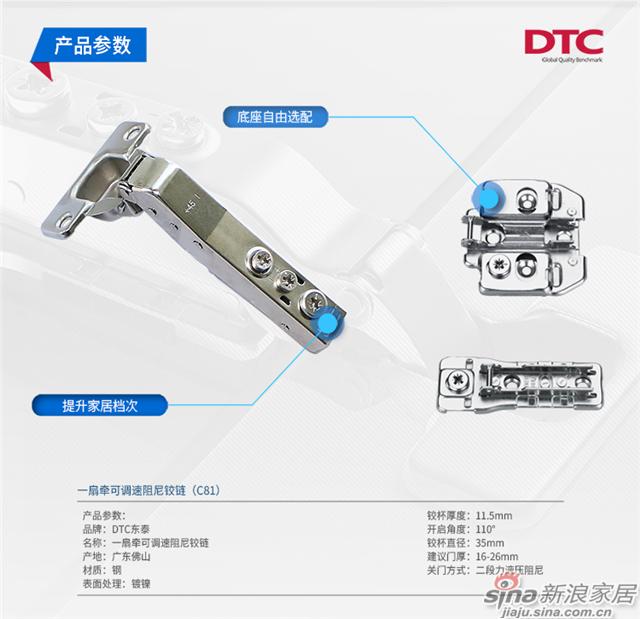 PIVOT-STAR一扇牵可调速阻尼铰链C81 45°角度铰链-6