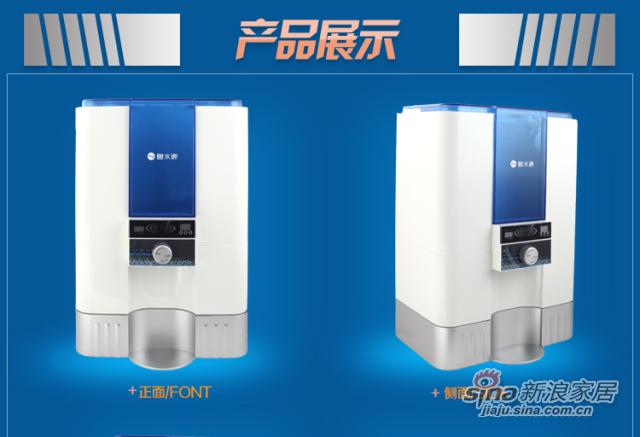 碧水源净水器R620家用纯水机厨房反渗透RO净水机台式纯水机
