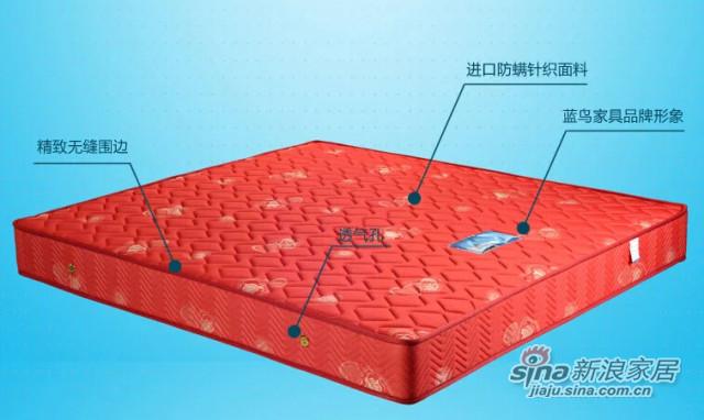 蓝鸟家具 时尚床垫 弹簧床垫 福梦-1