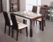 富之岛餐桌紫檀系列11N2-1.5X0.85