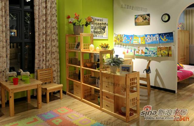 艾森木业名松屋松木书房系列全实木书柜书架