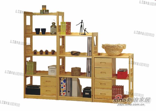 艾森木业名松屋松木书房系列全实木书柜书架-1