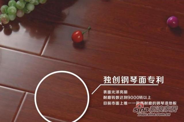 新象N92沙比利强化地板-1