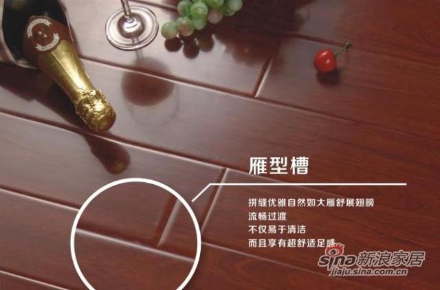 新象N92沙比利强化地板-2