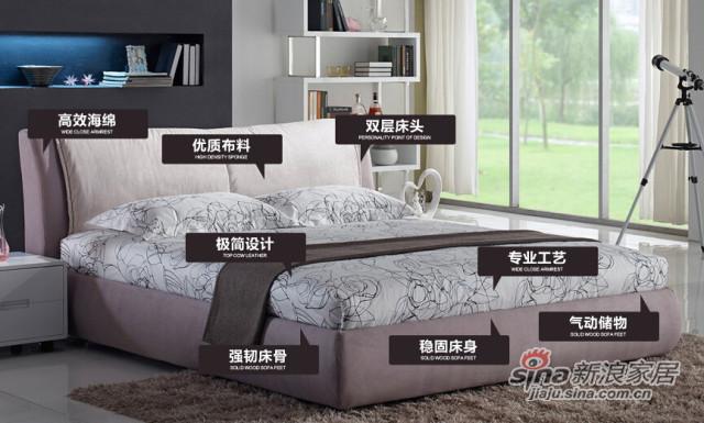 梵尔特系列现代简约浅灰色棉麻布布艺软床 -2