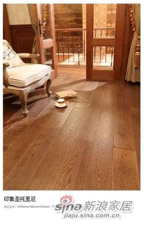 富得利/2MM多层实木复合地板栎木(欧洲橡木)印象圣托里尼FB-0127-20 LX5-0