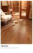 富得利/2MM多层实木复合地板栎木(欧洲橡木)印象圣托里尼FB-0127-20 LX5