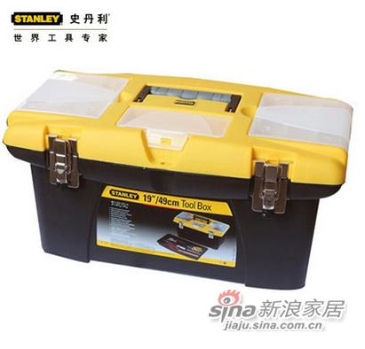 史丹利塑料工具箱19寸家用五金工具箱-0