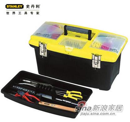 史丹利塑料工具箱19寸家用五金工具箱-1