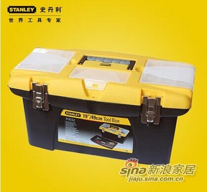 史丹利塑料工具箱19寸家用五金工具箱-2