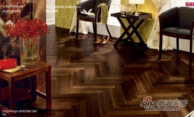 德国汉诺LS31XB二层实木复合地板