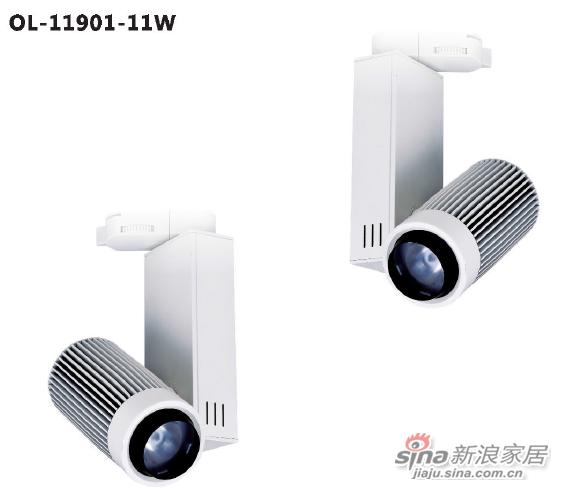 Z&K照明-OL-11901 轨道灯