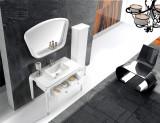 华美嘉浴室柜WYS-A901-Z