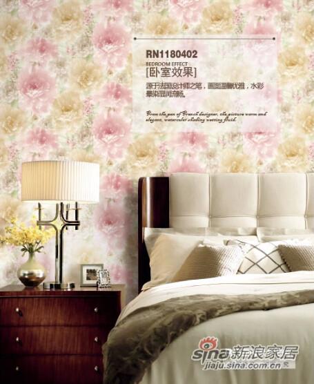 柔然壁纸 浪漫的水彩花纯纸墙纸-1