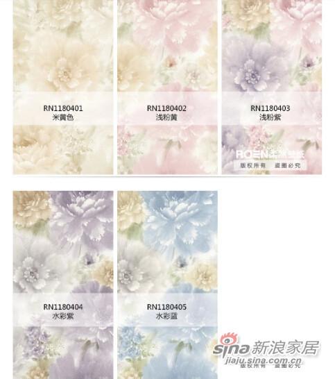 柔然壁纸 浪漫的水彩花纯纸墙纸-2