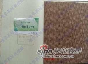 优阁壁纸PORSCHE-PS-3092 -0