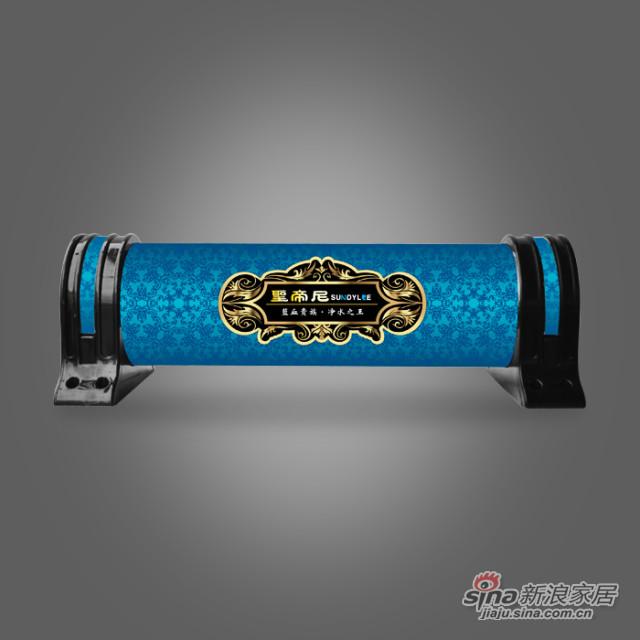 圣帝尼铂蓝S-SK-1.3