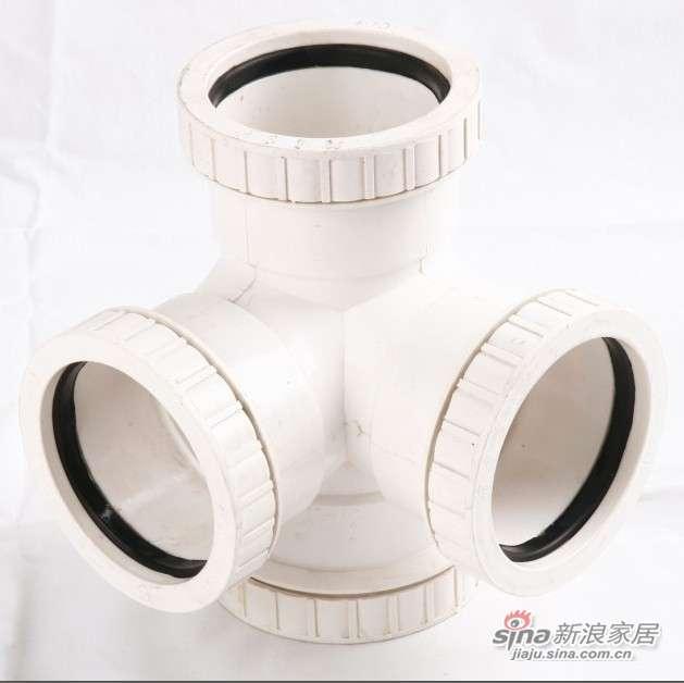 世丰PVC-U消音立体四通-0