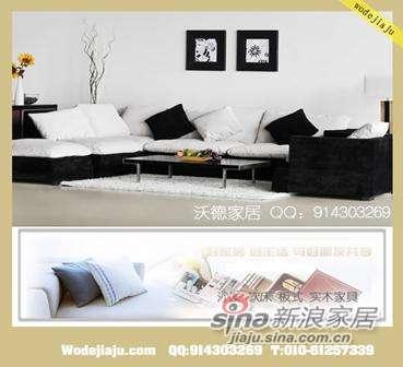 北京沃德家居经典羽绒沙发-0